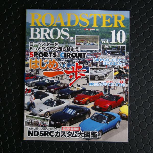 Roadster Bros Magazine V10 For Mazda Miata Mx5 Rev9