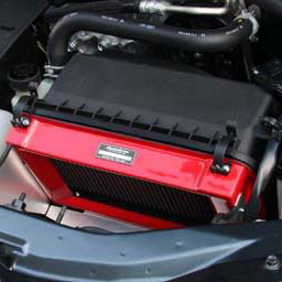 Autoexe Sports Induction Box