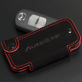 Autoexe Smart Key Cover