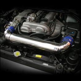 Suruga Speed Intake Chamber
