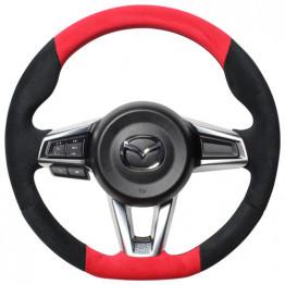 Real Suede Steering Wheel