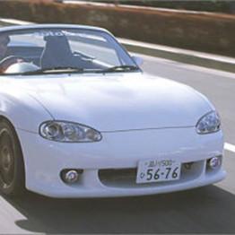 Autoexe NB-02 Front Bumper