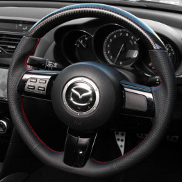 Autoexe Carbon Fiber Steering Wheel