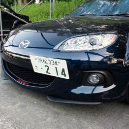 Odula License Plate Relocator (NC2 & NC3)