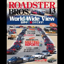 Roadster Bros Magazine V13