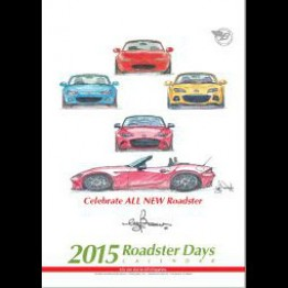 Bow's Roadster Days 2015 Calendar