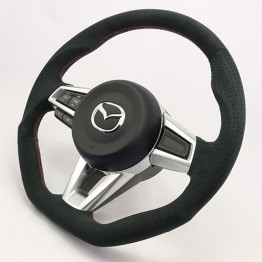 KenStyle Suede Steering Wheel