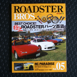 Roadster Bros Magazine V5