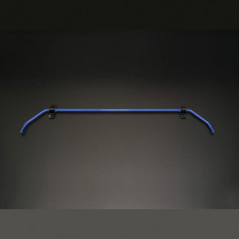 Cusco Rear Sway Bar