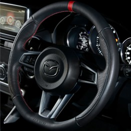 DAMD Leather Steering Wheel