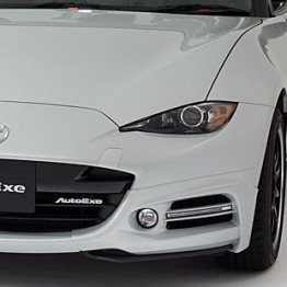 Autoexe Front Spoiler with DRL
