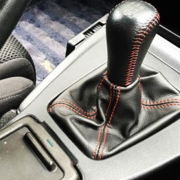 Nakamae Standard Leather Shift Boot