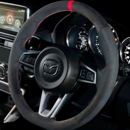DAMD Suede Replacement Steering Wheel