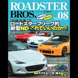Roadster Bros Magazine V8