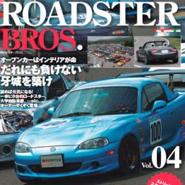 Roadster Bros V4 For Miata MX5 MX-5 ALL YEARS JDM Roadster : REV9 Autosport